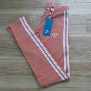 アディダス(adidas)の【新品】adidas Originals 3 Stripe レギンス (レギンス/スパッツ)