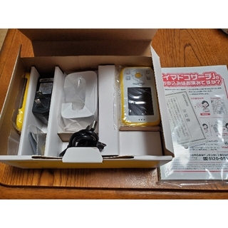 エヌティティドコモ(NTTdocomo)のきのこっちゃん専用、ドコモ、キッズ携帯、HW-01G新品未使用(携帯電話本体)