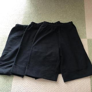 ムジルシリョウヒン(MUJI (無印良品))の無印良品 ズボン 3点セット 90cm 男女兼用(その他)