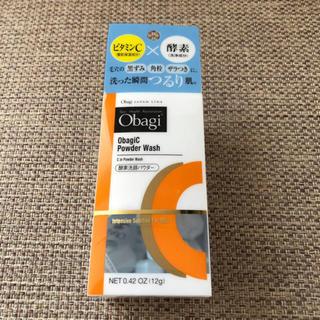 オバジ(Obagi)のオバジ 酵素洗顔パウダー 25個(洗顔料)