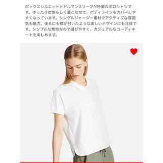ユニクロ(UNIQLO)のUNIQLO ドルマンポロシャツ(ポロシャツ)