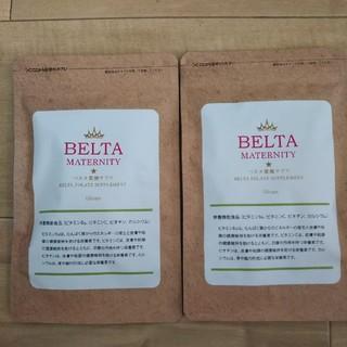 BELTA ベルタ 葉酸★妊婦 妊活