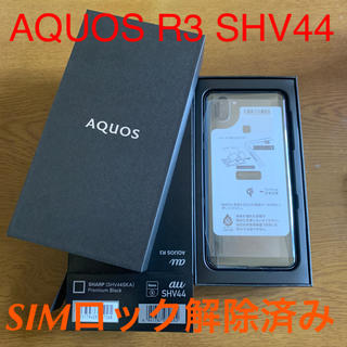 ANDROID - AQUOSR3 SHV44 SIMfree