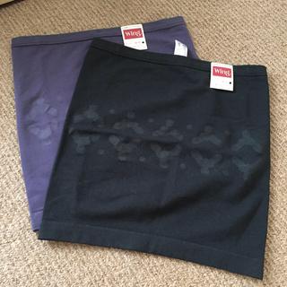 ワコール(Wacoal)のハラマキ 2枚セット(アンダーシャツ/防寒インナー)