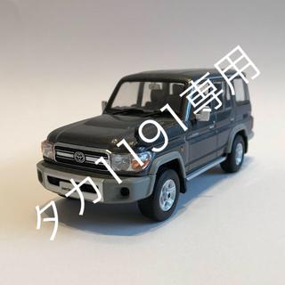 トヨタ - 復刻ランクル70 ミニカー