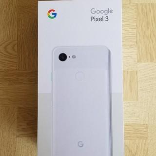 Google Pixel 3 ソフトバンク SIMロック解除済