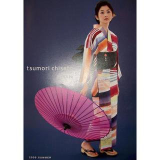 ツモリチサト(TSUMORI CHISATO)のツモリチサト 浴衣 4点セット(浴衣)