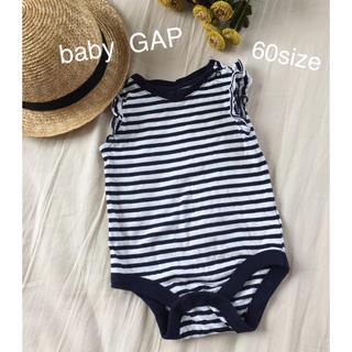 ベビーギャップ(babyGAP)のbaby  GAP ロンパース60(ロンパース)
