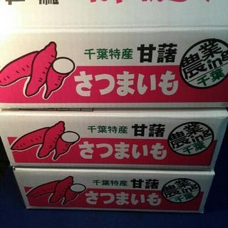 うさちゃんまま様専用 超お得‼訳☆オーダー☆甘い貯蔵品紅あずまB品15Kです。