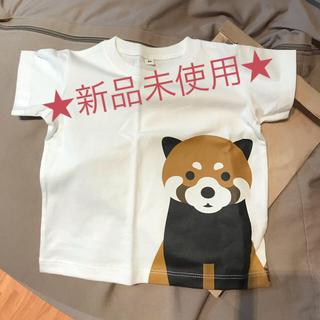 ムジルシリョウヒン(MUJI (無印良品))の新品未使用 無印良品 Tシャツ半袖 80サイズ(Tシャツ)