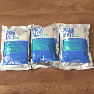 新品未開封・ピアノ乾燥剤・アルプス・ピアノメイト・3個セット