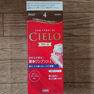 ホーユー(Hoyu)のシエロ ヘアカラーEX ライトブラウン(白髪染め)