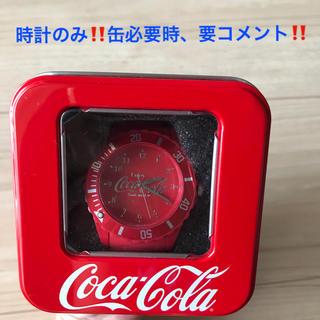 コカコーラ(コカ・コーラ)のクニハル様専用‼️コカコーラ 腕時計 レッド 新品‼️(腕時計(アナログ))