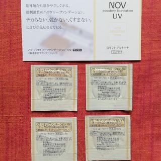 ノブ(NOV)のノブ プロテクトUV ファンデーション オークル20(ファンデーション)