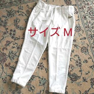 NIKE - 【新品】野球 ズボン ナイキ レギュラータイプ