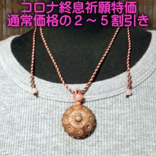 木製ハンドパン マクラメ ネックレス M018 handpan 特価(その他)