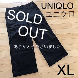 ユニクロ(UNIQLO)のUNIQLO ユニクロ ワイドパンツ ガウチョパンツ XL (カジュアルパンツ)