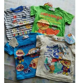 アンパンマン(アンパンマン)のアンパンマン Tシャツ セット(Tシャツ)