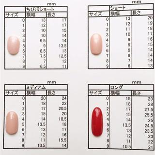 フラワーパープル ネイル コスメ/美容のネイル(つけ爪/ネイルチップ)の商品写真