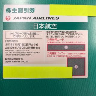 ジャル(ニホンコウクウ)(JAL(日本航空))の98様専用(その他)