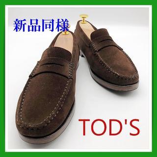 TOD'S -  A251 新品同様 TOD'S コインローファー 37 濃茶 スエード