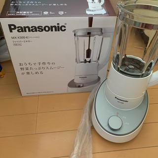 パナソニック(Panasonic)のパナソニック ファイバーミキサー MX-X300K(調理機器)
