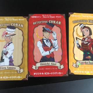 セガ(SEGA)の名探偵コナン  ラッキーくじ ステッカー(その他)