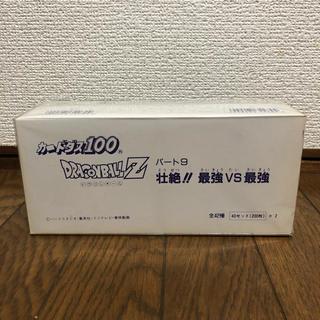 BANDAI - ドラゴンボール カードダス100 パート9 壮絶!!最強VS最強 未開封