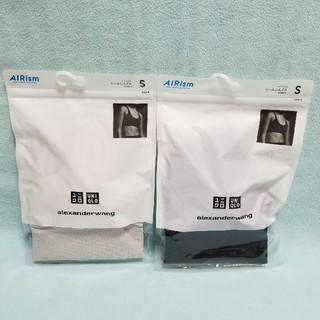 ユニクロ(UNIQLO)の新品☆S/アレキサンダーワン シームレスブラ2枚セット(グレー&ブラック)(ブラ)