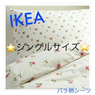 イケア(IKEA)の新品 IKEA掛け布団カバー&枕カバーEMELINA KNOPP バラ柄(シーツ/カバー)