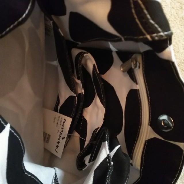 marimekko(マリメッコ)のmarimekko marimekko ショルダー トート レディースのバッグ(ショルダーバッグ)の商品写真