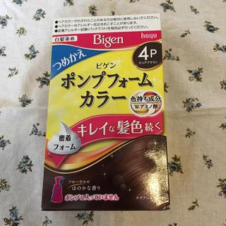 ホーユー(Hoyu)のビゲン ポンプフォームカラー ピュアブラウン(白髪染め)