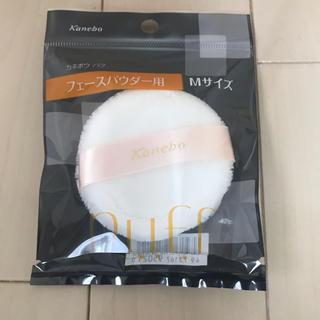 Kanebo - カネボウフェースパウダー用厚型パフ Mサイズ