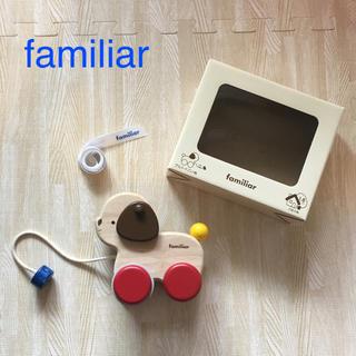 ファミリア(familiar)の68.ファミリア プルトイ こいぬ 知育玩具 箱あり(知育玩具)