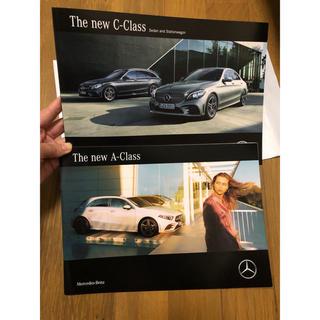 ビーエムダブリュー(BMW)のメルセデス・ベンツ カタログ Aクラス Cクラス(カタログ/マニュアル)