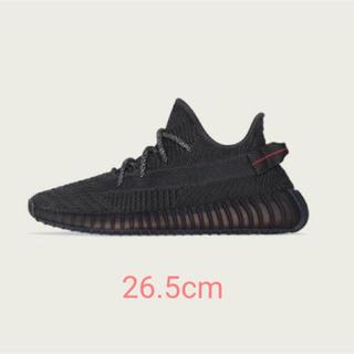 アディダス(adidas)の送料込み yeezy boost v2 black 26.5cm(スニーカー)