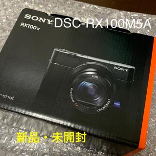 SONY - SONY Cyber-shot DSC-RX100M5A