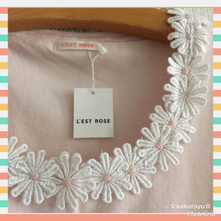 L'EST ROSE - 新品未使用❤️レストローズ*カーディガン*マーガレットレース*ピンク