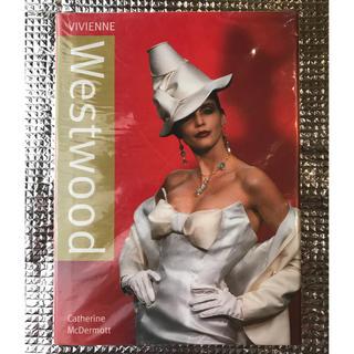 ヴィヴィアンウエストウッド(Vivienne Westwood)の洋書▪️ヴィヴィアンウエストウッド(洋書)