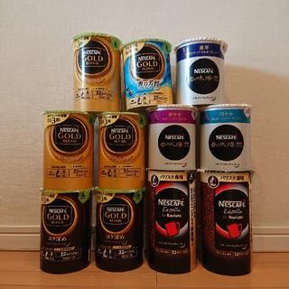 Nestle - ネスカフェ ゴールドブレンド バリスタ用 コーヒー