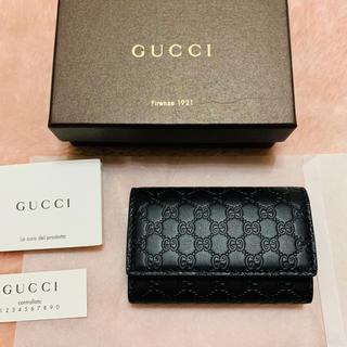 グッチ(Gucci)の新品✨GUCCI グッチ シマレザー  キーケース(キーケース)