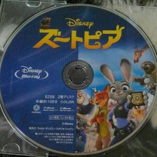 Disney - ズートピア  Blu-ray  Disney