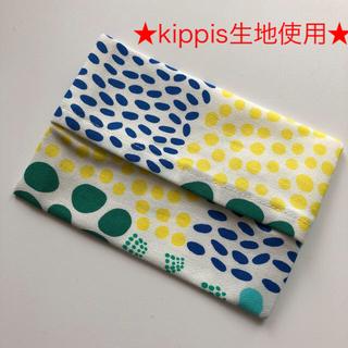 マリメッコ(marimekko)のkippis生地使用のポケットティッシュケース(雑貨)
