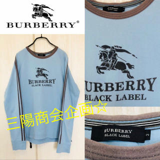 BURBERRY BLACK LABEL - 早い者勝ち!バーバリーブラック 袖ライン ロング スリーブ Tシャツ
