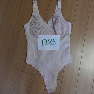 シャルレ(シャルレ)のシャルレ ボディースーツ D85(ブラ)