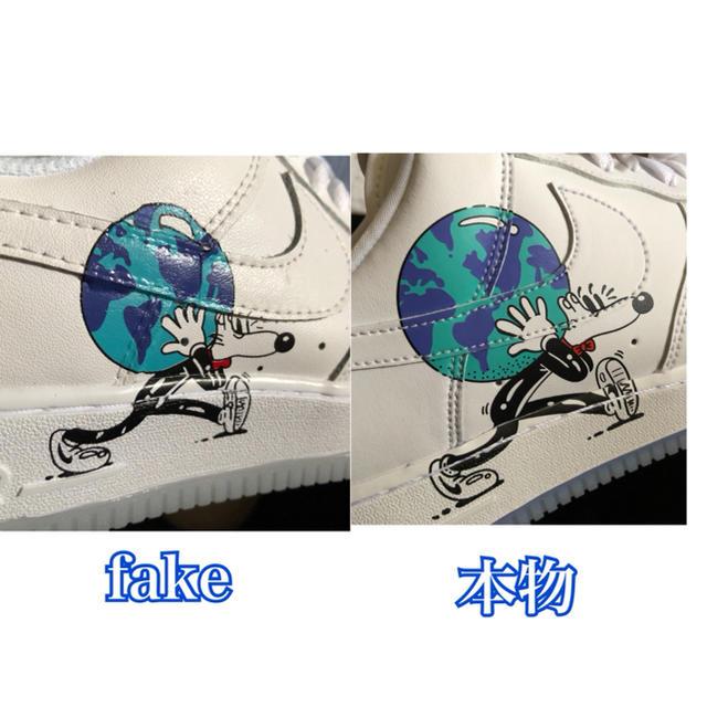 NIKE(ナイキ)の確認用 レディースの靴/シューズ(スニーカー)の商品写真
