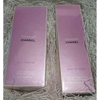 シャネル(CHANEL)のCHANEL CHANCE ボディ用乳液 箱付き(ボディローション/ミルク)
