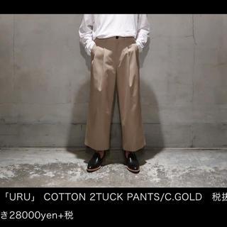サンシー(SUNSEA)のuru cotton 2tuck pants  19ss(スラックス)