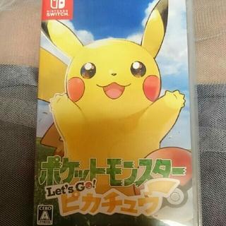 Nintendo Switch - ポケットモンスターLet'Go!ピカチュウ