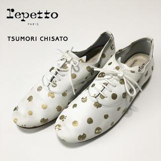 レペット(repetto)の【TSUMORI CHISATO×Repetto】プチキャット ドットシューズ (ローファー/革靴)